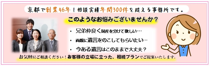 yuigon3